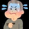 喉が詰まる症状について