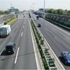 『高速道路』と『自動車専用道路』の違いは?