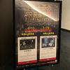 『近松物語 4Kデジタル復元版』