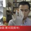 中国語(北京語)のレッスン No. 4 : 【私は明日__したいです。】