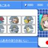 【シングル】サンムーンS1使用構築【最高最終2004】