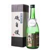 日本酒 十四代を定価で購入したい。 其の2 ・・日本酒への情熱・・