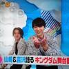 4/18 Zip &スッキリ  生出演の吉沢さん😊