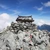 【登山】2012.8.4_剣岳(3) 剱岳頂上~下山、剣山荘