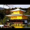 小説『金閣寺』を巡る旅 プロローグ