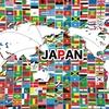 「世界が絶賛する日本!」みたいな自国礼賛サイトはこうやって作られていた