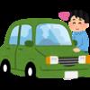 自動車保険を見直す【節約】