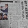 日本の選挙調査