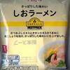 ウチで TV しおラーメン(袋麺) 158−8/5円 88g(80g) 398Kcal 塩分相当量 5.4g
