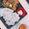 【グルメ】和風チキン弁当??