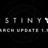 【Destiny2】間近に迫った更新1.1.4の開発によるコメンタリー動画公開!