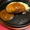 【三重県名張市】ステーキの次はとろ〜りチーズハンバーグステーキ…!デブ活報告