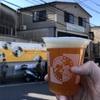 【祝】横浜ベイブルーイング戸塚工場 1周年イベントは最大5時間クラフトビール飲み放題という超太っ腹企画!ここぞとばかりに美味しいビールを飲みまくってきました。
