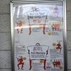 大阪の駅のポスターはシュールだ【広告から学ぶ?県民性】