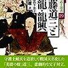 2017/06月例会参戦記 #13「名人戦第2期報告(その6)」
