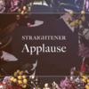 """【ネタバレ注意】STRAIGHTENER(ストレイテナー)「Applause TOUR」& 「GREENS presents """"Blossom"""" - NO LIVE , NO GREENS」&「JAPAN JAM 2021」セットリスト"""
