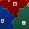 日本発ブロックチェーンゲーム(dApps)イーサ三国志プレセールまとめ