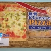 低糖質商品レビュー:11 シャトレーゼの糖質カットピザ(マルゲリータ)