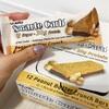 ピーナッツ好きに捧ぐ!最近ハマっているピーナッツバター味の激ウマプロテインバー
