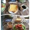 最近の食事と料理と弁当日記。