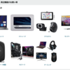 Amazonタイムセール祭りでパソコン本体・周辺機器・PCパーツなどが特価となる特選タイムセール