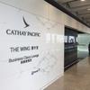 プーケット旅行記 香港国際空港 トランジットでキャセイラウンジWingとCabinをはしご