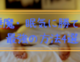 【書評】「SLEEP」感想 睡魔・眠気に勝てる最強の方法4選