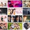 10月放送予定の韓国ドラマ(BS)10/1~31 キャスト/あらすじ