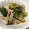 ブロッコリーと豚肉のマヨネーズ炒め|糖質制限レシピ