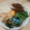 中浦和【麺処 つむじ】辛まぜそば ¥750+大盛変更 ¥50