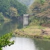 深山ダム(愛媛県西予)
