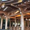 yurayuraが届ける 日本の神社と神様のお話 Lesson1