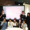 【追加開催決定】学生向けデザインワークショップに密着!