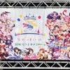 THE IDOLM@STER CINDERELLA GIRLS 6thLIVE MERRY-GO-ROUNDOME!!! ナゴヤドーム公演2日目!