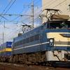 第1450列車 「 ニーナ!国宝機牽引の2059レを狙う 」