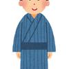 お蕎麦は江戸の食文化の代表格