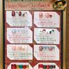 心きらめく♡クリスマスだから!!HappyMerryChristmas☆新作アートのご紹介