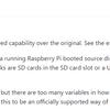 【RaspberryPi】ddコマンドより高速!更にCLI上でSDカードのバックアップを簡単に行う