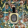 diptyqueの限定フレグランス