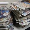 新聞、片づけてきました。