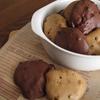 お茶のお供にお手軽レーズンシナモンクッキーとチョコクッキー