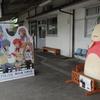 TVアニメ『あの夏で待ってる』舞台探訪(聖地巡礼)@小諸編