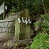 天疫神社の参道脇にまつられる道祖神 福岡県北九州市八幡東区宮の町