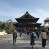 【善光寺から温泉まで】長野駅2キロ以内、周辺観光スポットまとめ