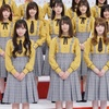 櫻坂46、日向坂46の人気に便乗したい? まさかのメンバーシャッフルの噂も