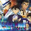 映画「名探偵コナン 紺青の拳(フィスト)」4DXネタバレあり感想 (予想)4DX版コナンはもっと凄いに違いない!