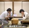 藤井聡太七段:今期順位戦初戦を白星発進!