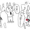 【マンガ】 初めての空手大会 敗戦の気持ちを名作アニメ「機動戦士ガンダム」で説明する! 試合終了初めての敗戦!