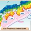 4月29日14時24分頃に『遠州灘』を震源とするM4.1の地震が発生!『遠州灘』は『東海地震』の震源地で1000年周期で大津波が!立命館大学の高橋学教授は2019年GW10連休の『南海トラフ地震』などの巨大地震の可能性も指摘!