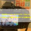 社会派Podcasts(ポッドキャスト)Fairly fm 「167 大学生として国連で働くUNYV」が公開しました
